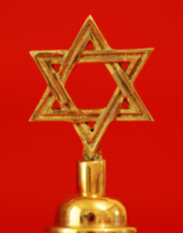 Star of David Indoor Flagpole Finial Solid Brass